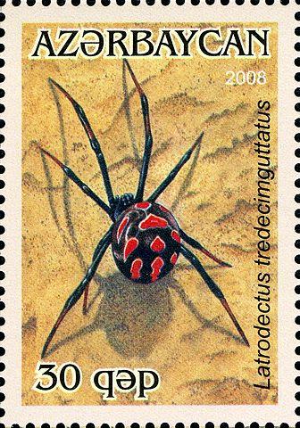 Каракурт на почтовой марке Азербайджана